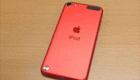 ipod data recovery software