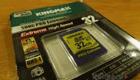 kingmax memory card recovery